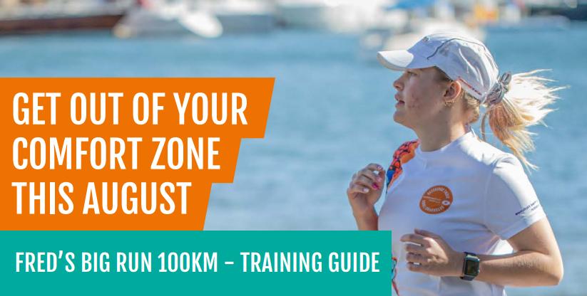 100KM Running Guide